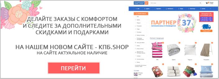 ???.shop